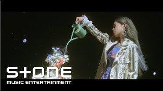 Video 헤이즈 (Heize) - We don't talk together (Feat. 기리보이 (Giriboy)) (Prod. SUGA) MV MP3, 3GP, MP4, WEBM, AVI, FLV Juli 2019