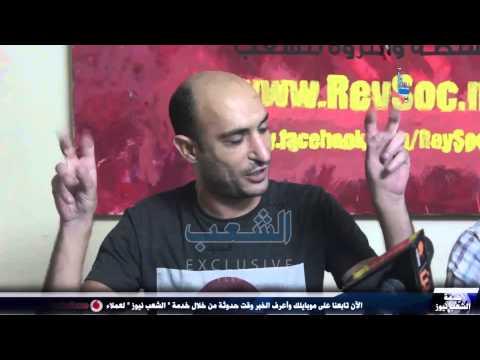 كلام غير متوقع من الناشط أحمد حرارة عن مجزرة فض رابعة