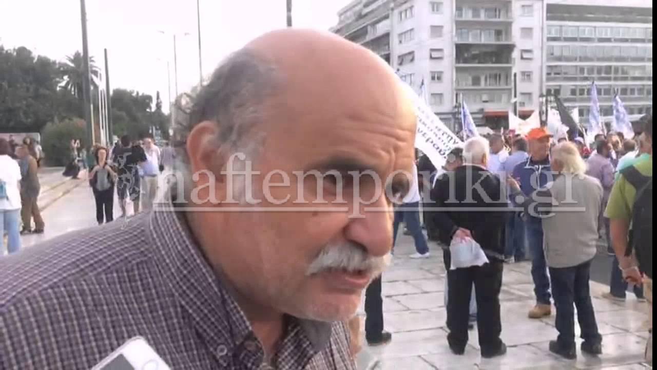 Συλλαλητήριο στο Σύνταγμα κατά του Υπερταμείου και των ιδιωτικοποιήσεων