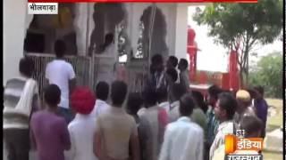 Bhilwara India  city pictures gallery : भीलवाड़ा जिले के शाहपुरा में माहौल तनावपूर्ण Bhilwar