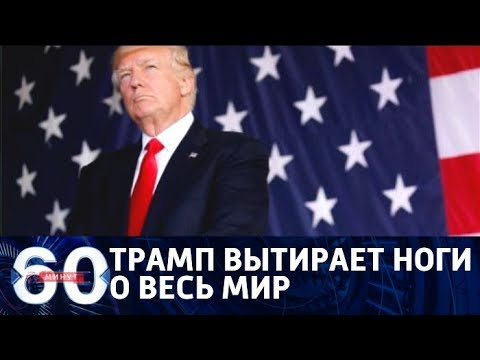 60 минут. Новое ток-шоу с Ольгой Скабеевой и Евгением Поповым от 20.06.2018
