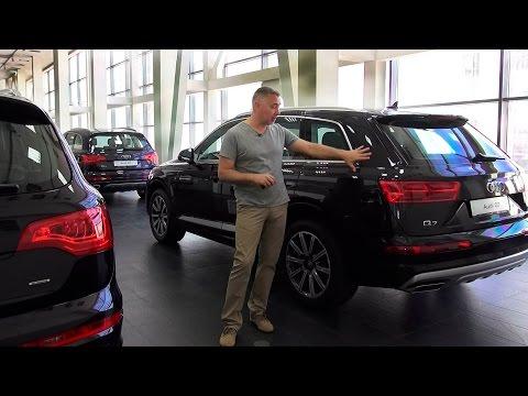 Audi Q7 _ 2015 - LIVE обзор!