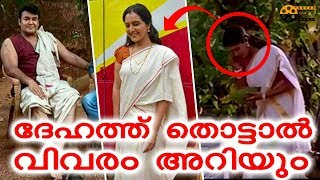 Video ഒടിയന്റെ പ്രഭാ | Odiyan: Manju Warrier's Look From The Film Is Out | Mohanlal, Prakash Raj MP3, 3GP, MP4, WEBM, AVI, FLV April 2018