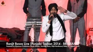 Nonton Ranjit Bawa   Main Teri Tu Mera   Live Performance At Brisbane 2014   Official Full Video Hd Film Subtitle Indonesia Streaming Movie Download