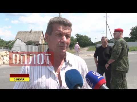 Проблемы и правила прохождения блокпостов ДНР