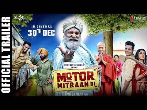 Motor Mitraan Di (Trailer) - Amitoj Mann - Gurpreet Ghuggi - Punjabi Movies - Color 9 Entertainment