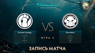 IG vs Execration, The International 2017, Групповой Этап, Игра 2