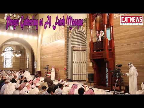 Prayer Gathering at Al Fateh Mosque