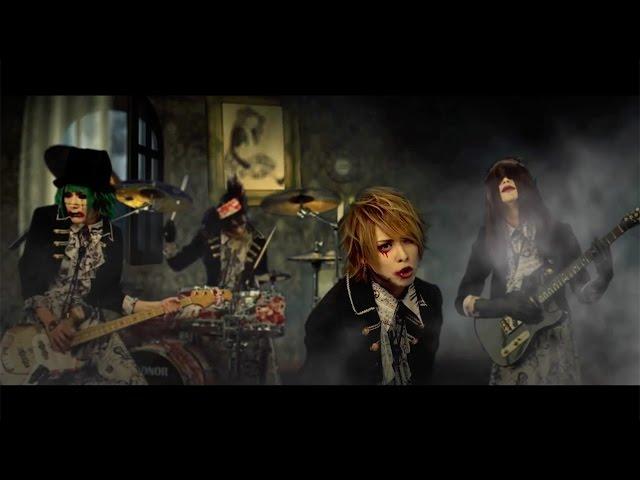 ぞんび「闇夜のセレナーデ」【OFFICIAL MUSIC VIDEO [Full ver.] 】
