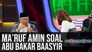 Video Politik Sarung Ma'ruf Amin: Ma'ruf Amin Soal Abu Bakar Baasyir (Part 2) | Mata Najwa MP3, 3GP, MP4, WEBM, AVI, FLV April 2019