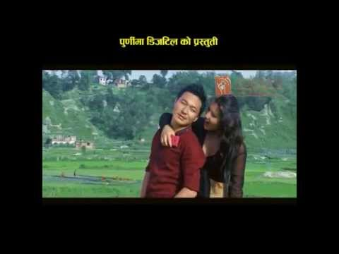 Misscall Nahana By Purnima Sen Thakuri & Sanjay Nath