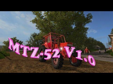 MTZ-52 v1.0