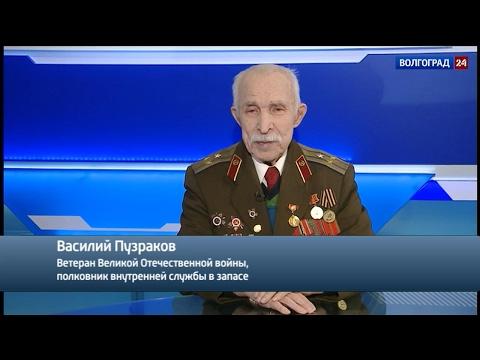 Василий Пузраков, ветеран Великой отечественной войны, полковник внутренней службы в запасе