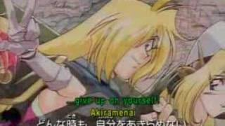 Video Slayers try (スレイヤーズ TRY)ending MP3, 3GP, MP4, WEBM, AVI, FLV Februari 2018