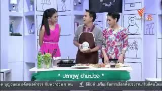 Homeroom 31 March 2014 - Thai TV Show