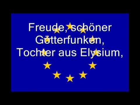 Гімн Євросоюзу