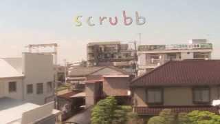 ลม - scrubb [Teaser]