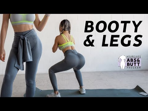 Get that Toned Legs & Round Booty Workout | Hourglass Program видео