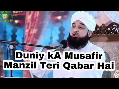 Video Duniya K A Musafir Manzil Teri Qabar Hai download in MP3, 3GP, MP4, WEBM, AVI, FLV January 2017