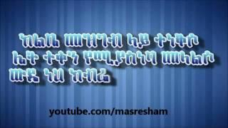 New Ethiopian Orthodox Mezmur - Tsigereda Tilahun - Enba New Mebaye - እንባ ነው መባዬ