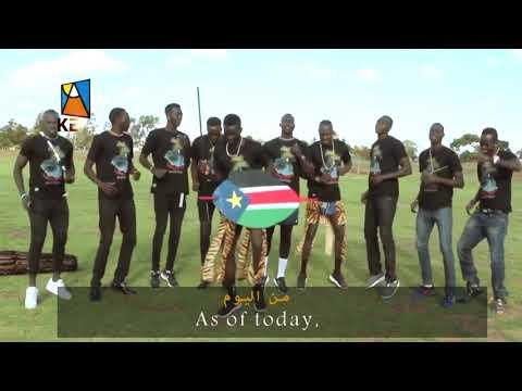 نقول الالويا_مشعل جنوب السودان