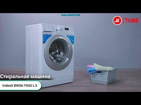 обзор 2015 лучшая узкая вместительная стиральная машина виды термобелья