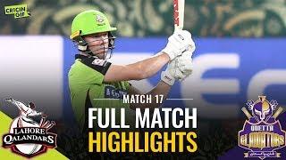 Match 17: Lahore Qalandars vs Quetta Gladiators   Sprite Full Match Highlights