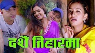 Dashain Tiharma - Durga Senchuri & Anuja Pudasaini