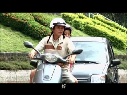 安全帽,安全罩,安全到-高齡駕駛人安全帽宣導影片