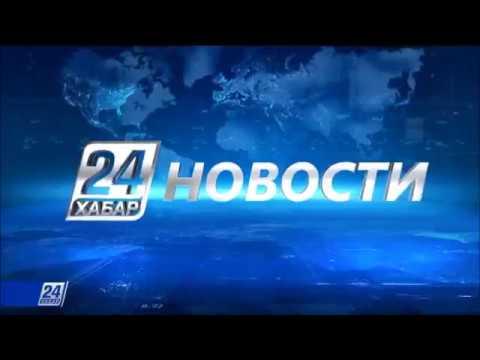 Выпуск новостей 12:00 от 16.04.2018 - DomaVideo.Ru