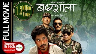Video Badhshala || बघशाला || Nepali Movie || Saugat Malla MP3, 3GP, MP4, WEBM, AVI, FLV September 2018