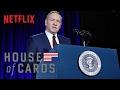 House of Cards Season 4 Clip 'Frank Underwood Presidential Portrait Unveiling'
