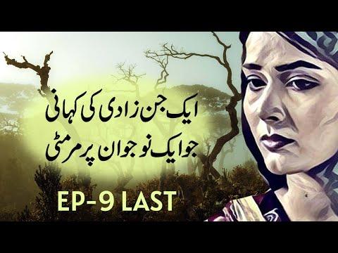 Jinzaadi || Episode 9 Last || Urdu Horror Story