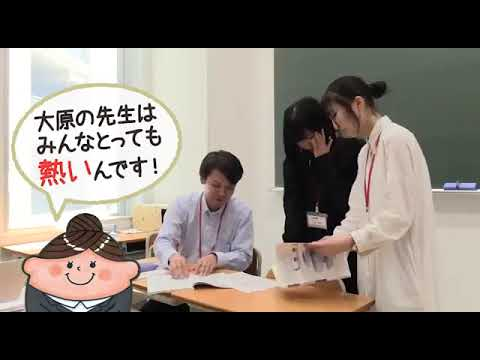 富山大原学園 公務員コース紹介