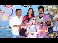 Mangli's Swetcha Movie Press Meet