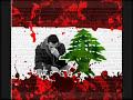 بحبك يا لبنان حسين الجسمي ,b7ebak-Bhebak Ya Lebnan _ Hussein Al Jasmy