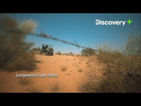 Indo-Pak war of 1971 - Battle of Longewala | Full Episode on Discovery Plus App