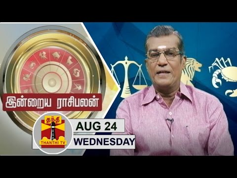 -24-08-2016-Indraya-Raasipalan-by-Astrologer-Sivalpuri-Singaram--Thanthi-TV