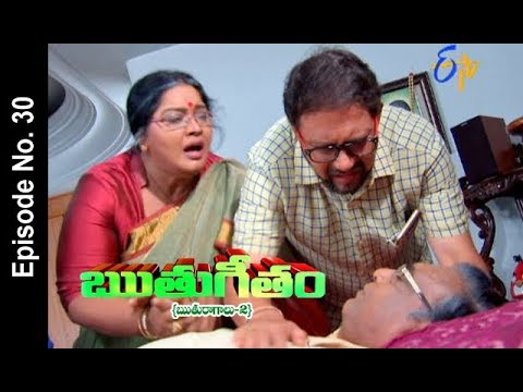 Ruthugeetham (Ruthuragalu-2) | 6th November 2017 | Full Episode No 30