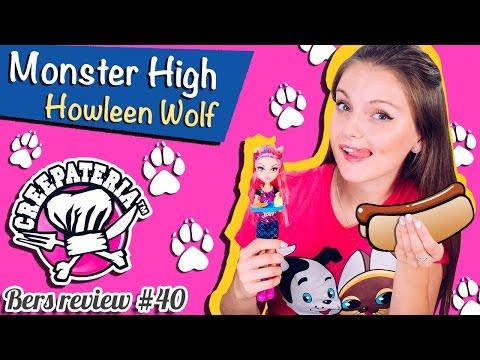 Howleen Wolf Creepateria (Хоулин Вульф Крипатерия) Monster High Обзор BJM20
