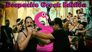 Despacito Greek Edition - Ροζ Φλαμίνγκο Official Parody 2017 ft. Unfaircurse #DesToLipos