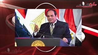 موجز 24 .. رئيس الوزراء يعود من أثيوبيا.. ومصر في عزاء النعماني