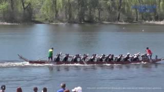 На чарівній затоці Дніпра, відбулись Всеукраїнські змагання «Кубок пам'яті Олександра Литвиненка» з веслування на човнах класу «Дракон». Участь взяли близько 750 спортсменів.