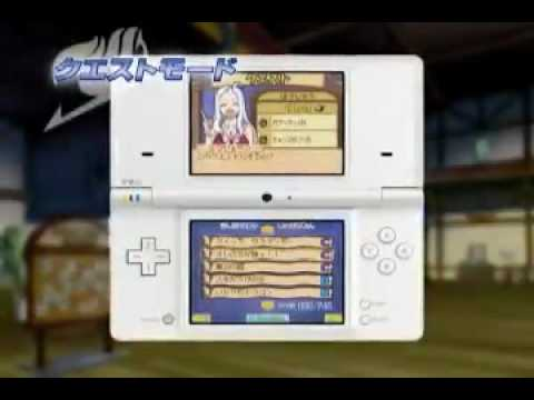 fairy tail nintendo ds youtube