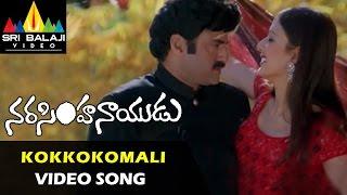 Kokkokomali Song Lyrics from Narasimha Naidu - Balakrishna