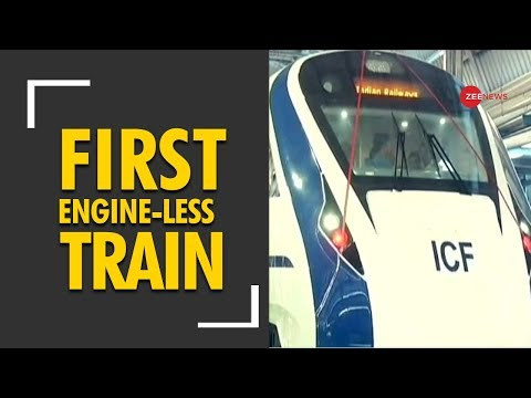 DNA: Know about Indian Railways' first engine-less train- Train 18
