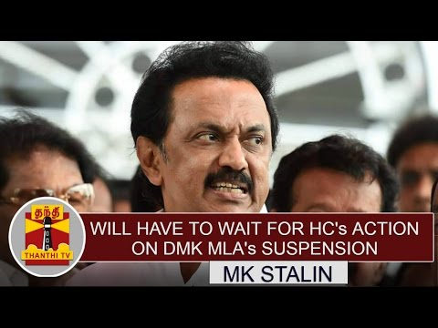 Will-have-to-wait-for-High-courts-action-on-DMK-MLAs-Suspension--MK-Stalin-Thanthi-TV