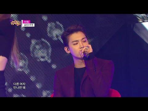 [HOT] Hyolyn X Jooyoung – Erase, 효린 x 주영 – 지워, Show Music core 20141213
