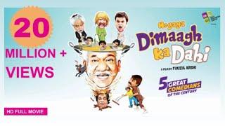 Video Hogaya Dimaagh Ka Dahi | Official | Full HD Movie | Fauzia Arshi | Comedy Movie MP3, 3GP, MP4, WEBM, AVI, FLV Agustus 2018