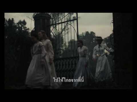 The Beguiled | Official Trailer | Thai Sub